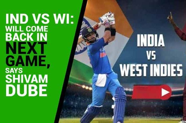 Ind-vs-WI-Will-come-back-in-next-game-says-Shivam-Dube-Videos-DKODING