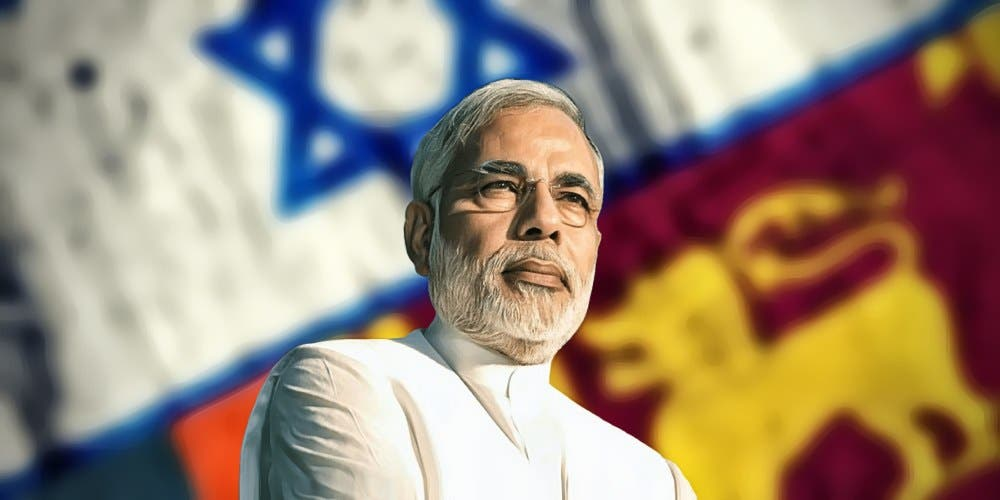 India's Kashmir Policy: Lessons To Be Learnt From Israel And Sri Lanka