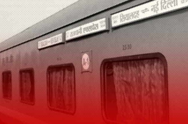 Indian-Railways-Piyush-Goyal-Premium-Trains-Rajdhani-NewsShot-DKODING