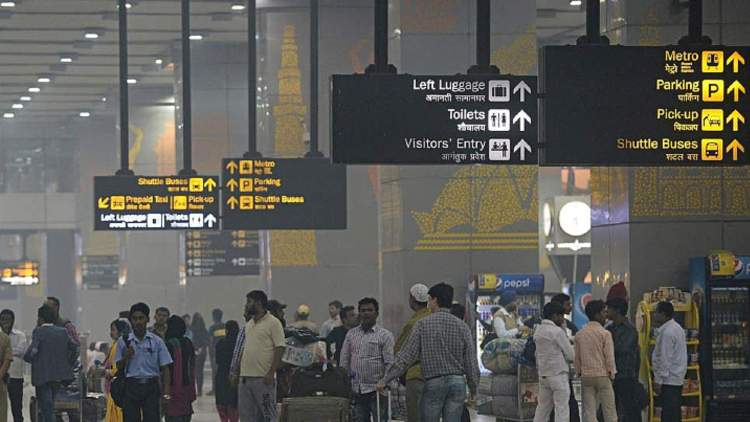 Indians-Deported By Mexico Arrive In New Delhi More News DKODING
