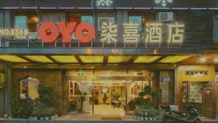 Inspired-by-JD-com-OYO-forms-integrity-committee-in-China-Companies-Business-DKODING