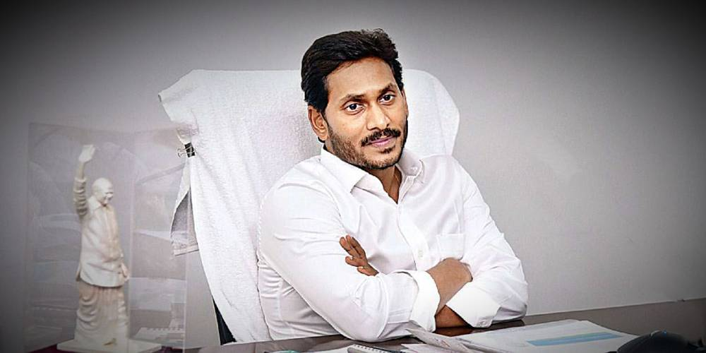 Richest Politicians in India - YS Jaganmohan Reddy