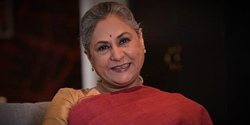 Jaya Bachchan Worth India DKODING