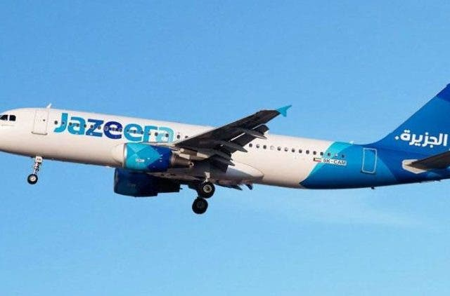 Jazeera-Airways-India-UK-Companies-Business-DKODING