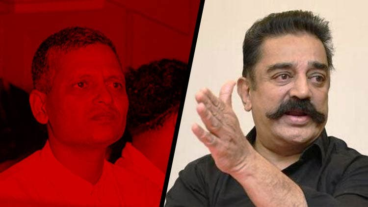 Kamal-Haasans-New-Theory-On -Nathuram-Godse-A-Flop-Story-Says-Shiv-Sena-India-Politics-DKODING