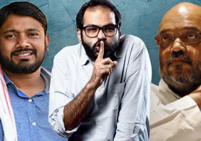 Kunal Kamra offers Amit Shah to fix up a debate on CAA with kanhaiya Kumar