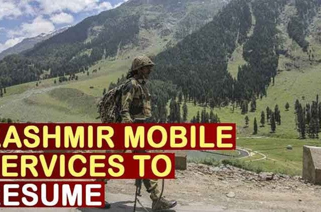 Postpaid mobile services to be restored in Kashmir valley from Oct 14 DKODING