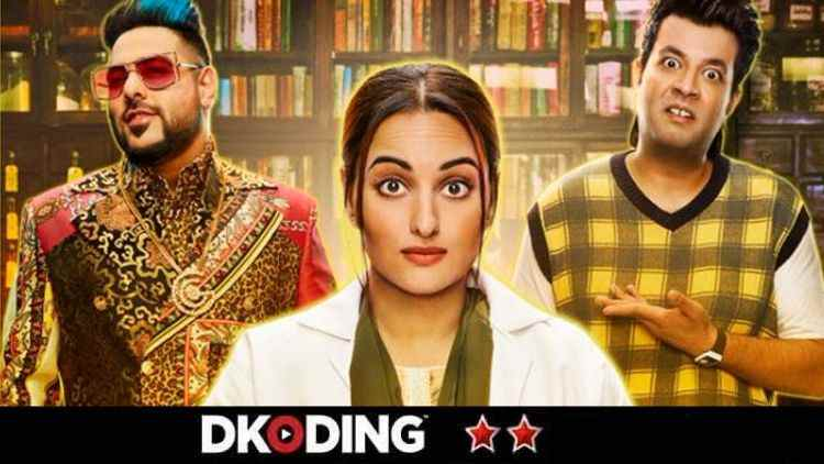 Khandani-Shafakhana-Sonakshi-Sinha-Movie-Review-DKODING