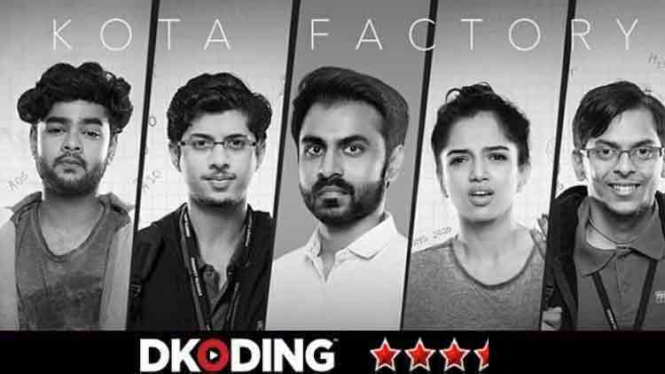 Kota-Factory-Coaching-Classes-Tvf-Series-Review-DKODING