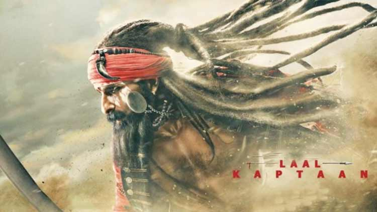 Laal kaptaan trailer out Bollywood DKODING