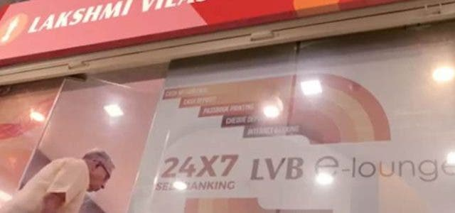 Laxmi-Vilas-Bank-Companies-Business-DKODING