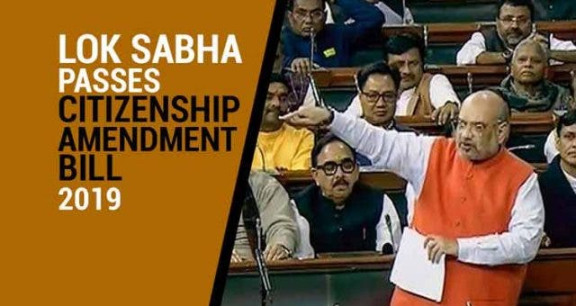 Lok-Sabha-passes-Citizenship-AmendmentBill-2019-Videos-DKODING