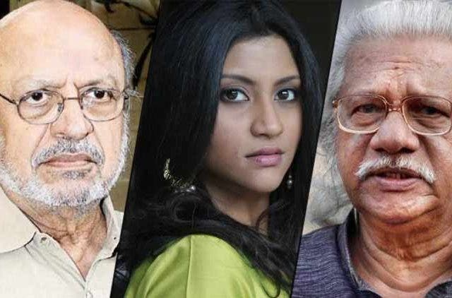 Lynching-Bengal-Celebrities-Letter-To-PM-Modi-Konkan-Sen-Trending-Today-DKODING