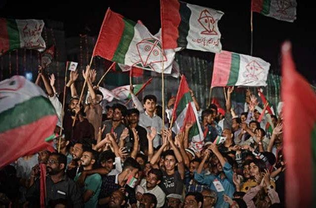 MQM Holds Protest Against Pakistan Global DKODING