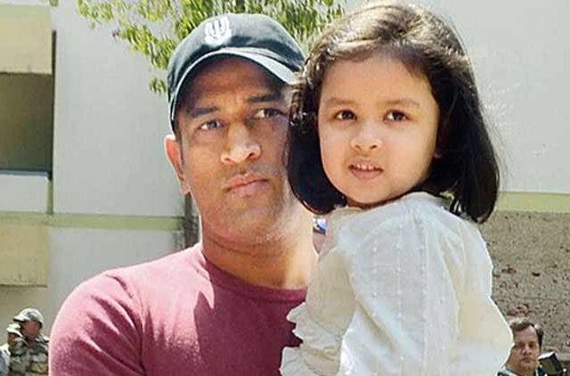 MS Dhoni Dotting Father
