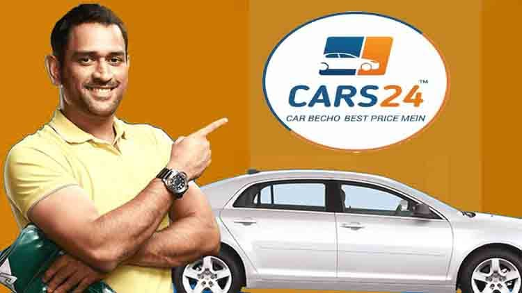 MS-Dhoni-Invests-In-Cars24-Companies-Business-DKODING