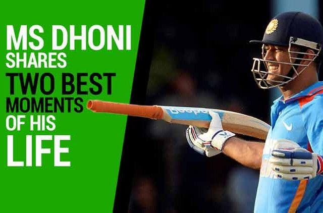 MS-Dhoni-Shares-Two-Best_Moments-Videos-DKODING