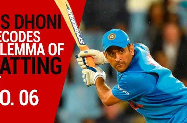 MS-Dhoni-decodes-dilemma-of-batting-Videos-DKODING