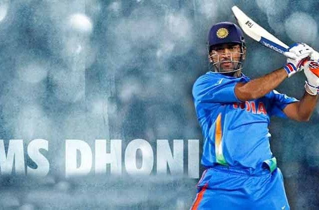 MS Dhoni finally reveals the secret of being 'Captain Cool' DKODING