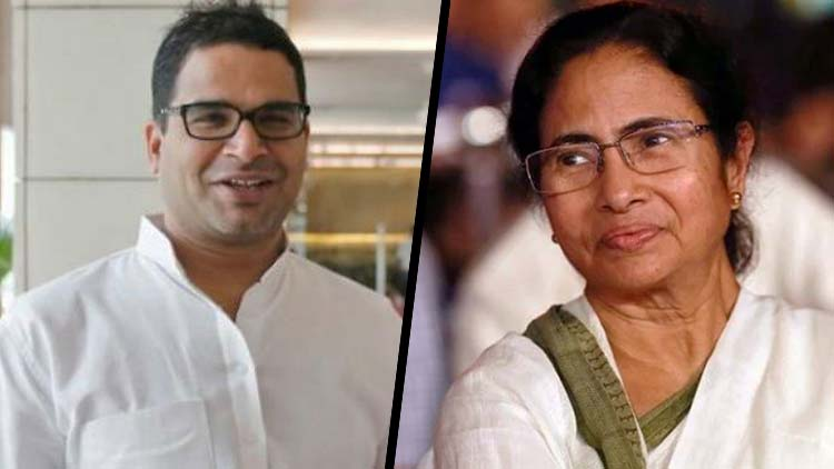 Mamata-To-Employ-Strategist-Prashant-Kishore-india-Politics-DKODING