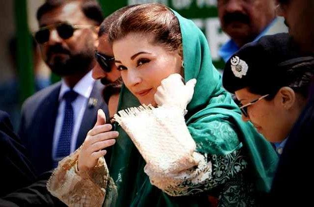 Maryam-Nawaz-Pakistan-Global-Politics-DKODING