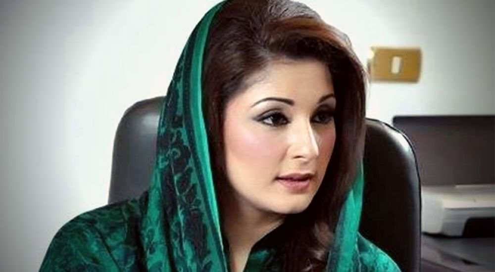 Maryam-Nawaz-Sharif-Trending-Today-DKODING
