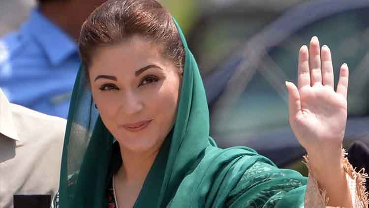 Maryam-Nawaz-Trending-Today-DKODING