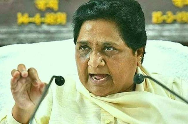 Mayawati-Accuses-Modi-Bribing-Voters-India-Politics-DKODING
