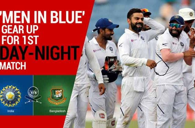 Men-in-Blue-gear-up-for-1st-day-night-match-Videos-DKODING