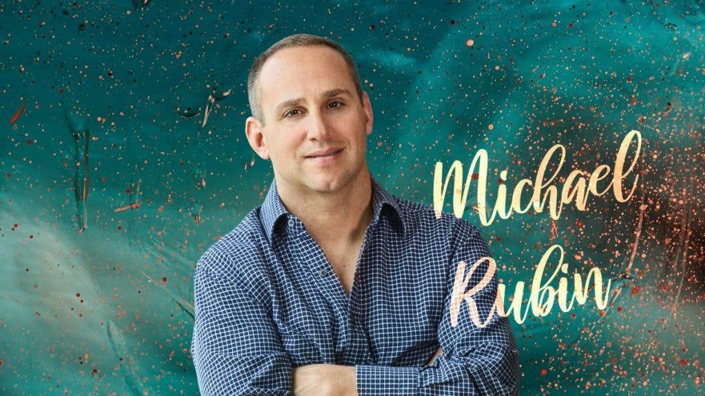 Michael Rubin - 7 Serial Entrepreneurs To Watch Out For In 2021
