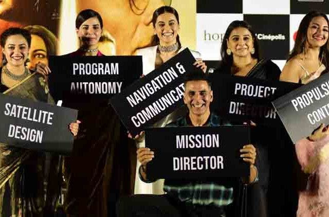 Mission-Mangal-Acters-Shares-Their-Experience-Videos-DKODING
