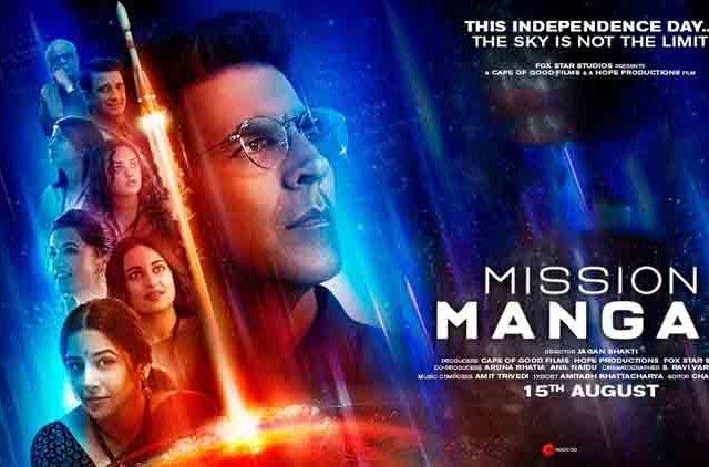 Mission-Mangal-First-Poster-Videos-DKODING