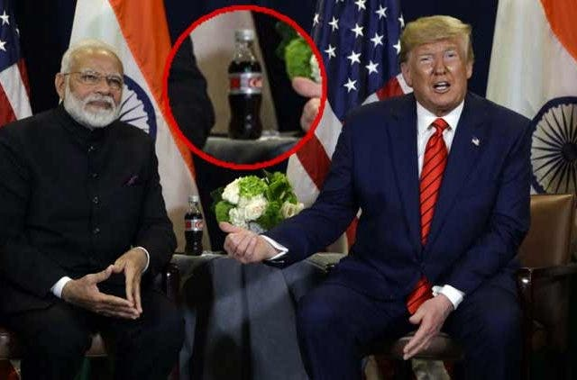 Modi Trump Plastic Diet Coke Trending Today DKODING