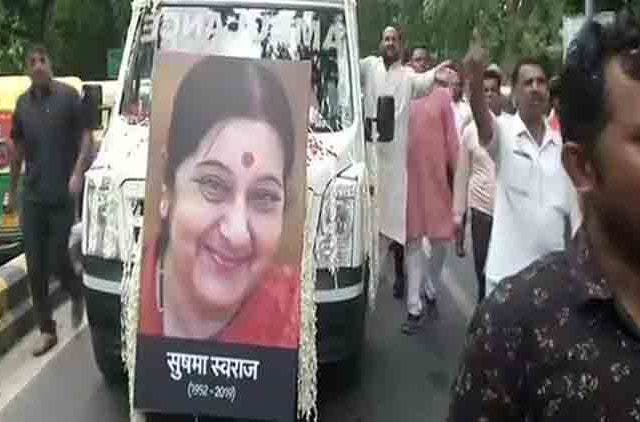 Mortal-Of-Sushma-Swaraj-Shifted-To-BJP-HQ-Videos-DKODING