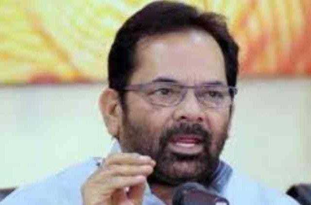 Mukhtar-Abbas-Naqvi-booked-for-calling-Azam-Khan-Mogambo-india-politics-DKODING