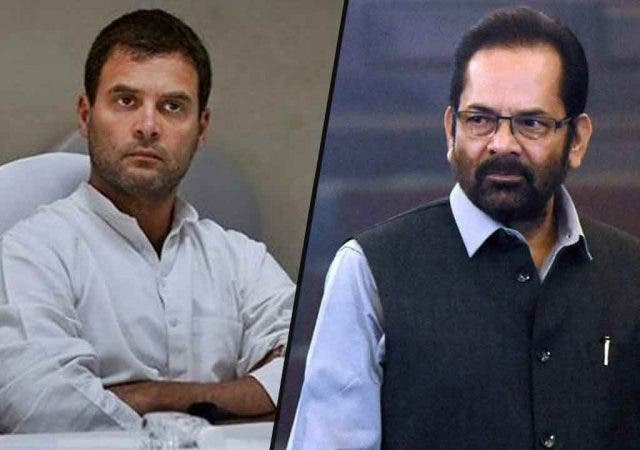 Naqvi-slams-Rahul-Gandhi-after-Pakistan-quotes-Rahul's-name-in-its-letter-to-UN-over-Kashmir-Videos-DKODING