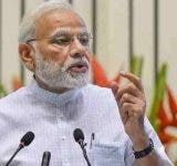 Narendra-Modi-GST-has-brought-transparency-in-doing-business-india-DKODING