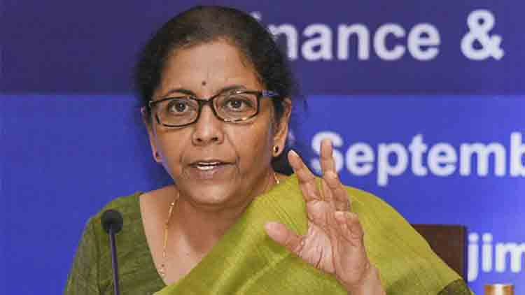 New effective corporate tax rate shall be 25.17 percent: FM Sitharaman DKODING