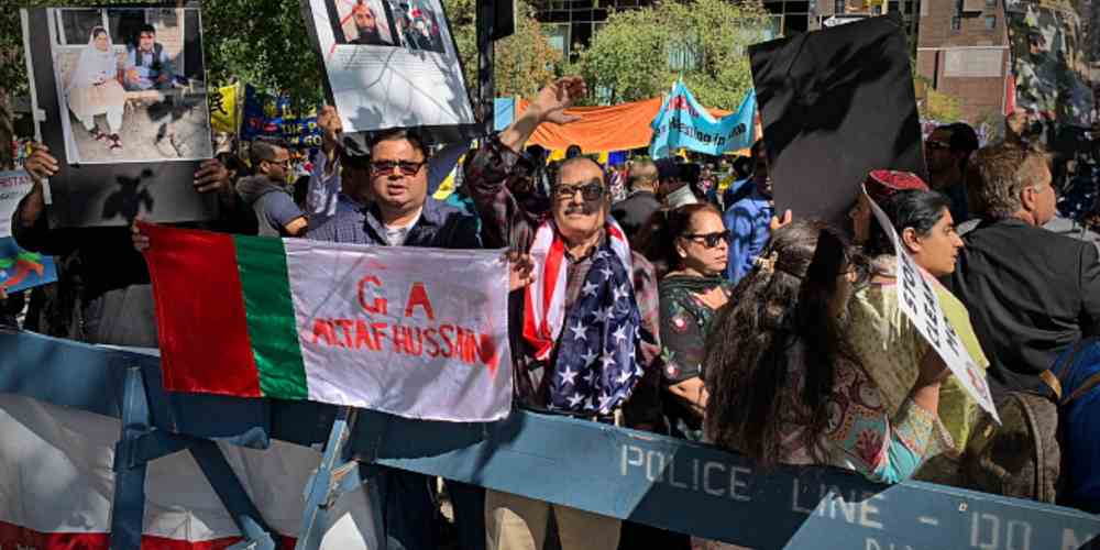 New York MQM Holds Protest Against Pakistan Global DKODING