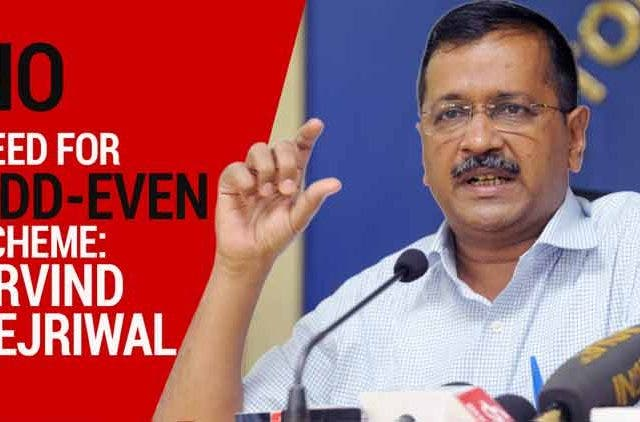 No-need-for-odd-even-scheme-extension-Arvind-Kejriwal-Videos-DKODING