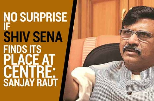 No-surprise-if-Shiv-Sena-finds-its-place-at-Centre-soon-Sanjay-Raut-Videos-DKODING