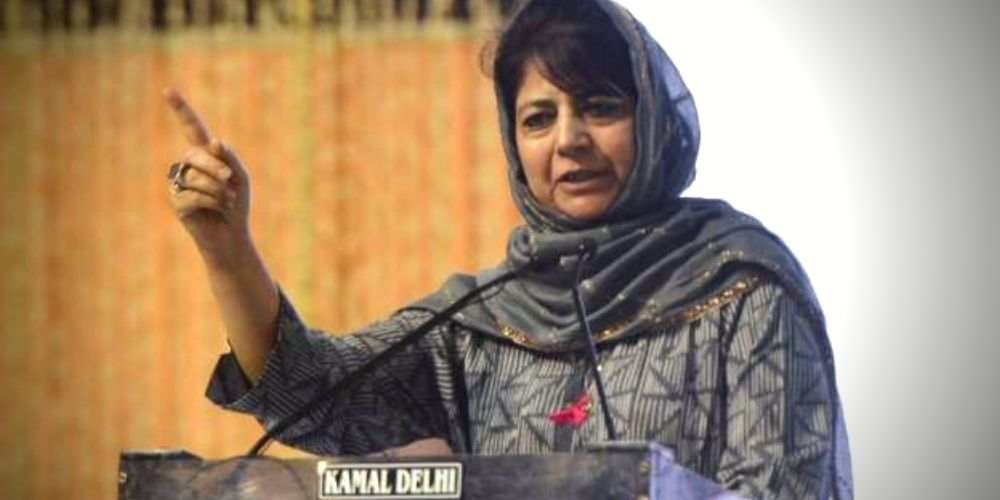 Our-Priority-Is-Defend-Article-35A-Article-370-Mehbooba-Mufti-India-Politics-DKODING