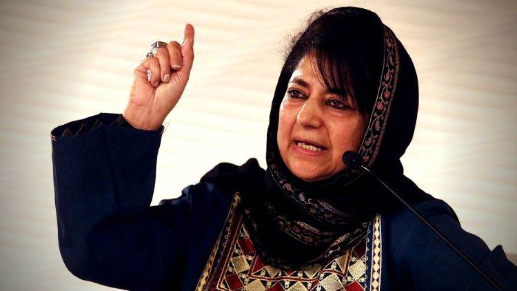 Our-Priority-Is-To-Defend-Article-35A-Article-370-Mehbooba-Mufti-India-Politics-DKODING