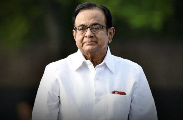 P Chidambaram INX Media Case India DKODING