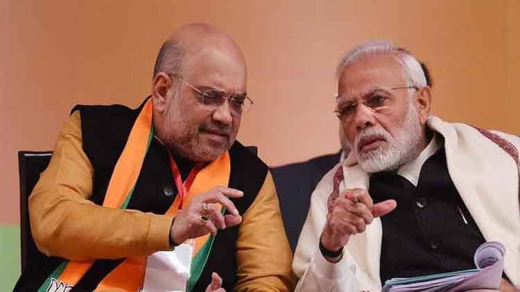 PM-Modi-And-Amit-Shah-Attends-Parliamentry-Meeting-Videos-Dkoding