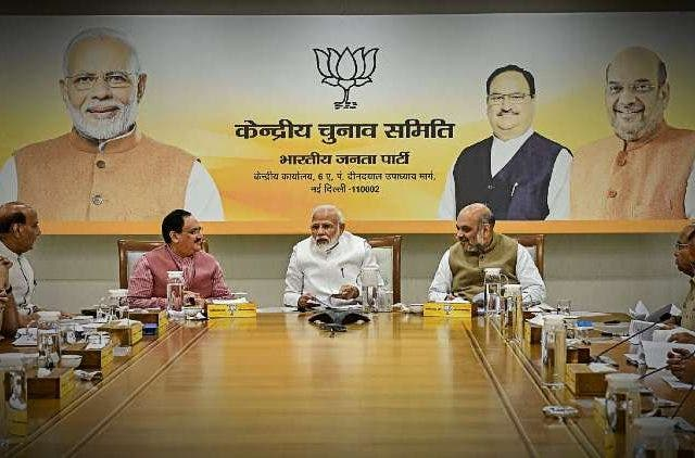 PM Modi Attend Election Meeting India DKODING