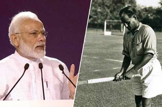 PM-Modi-Give-Trivute-To-DhyanChand-Videos-DKODING