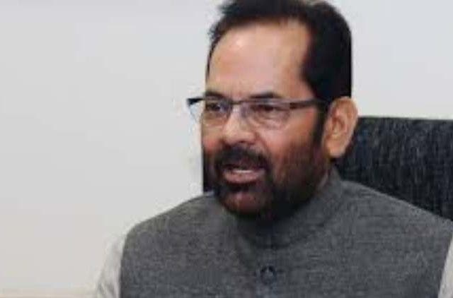 PM-Modi-Govt-Launched-Jihad-Against-Terror-Says-Mukhtar-Abbas-Naqvi-India-Politics-DKODING