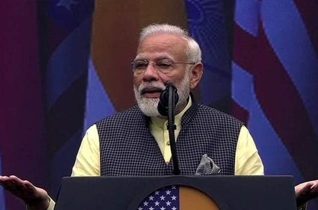 PM Modi Speech in Howdy Modi Event at Houston DKODING