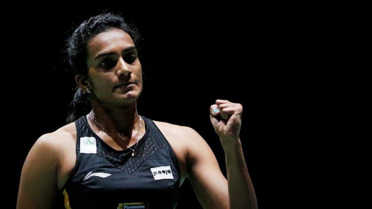 PV Sindhu China Cup Sports DKODING